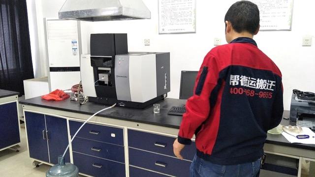 昭通医院搬迁设备公司鼓励员工多参加户外活动